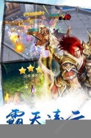 梦幻神武纪官网版图3