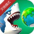饥饿鲨世界灭绝模式灾难鲨最新破解版 v3.9.2