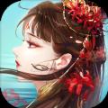 醉梦苍穹手游官方版 v1.0