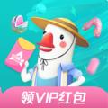 种田领VIP福利版