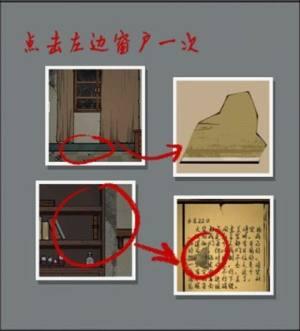 山村老屋2废弃医院第三章攻略:第三章图文通关流程图片1