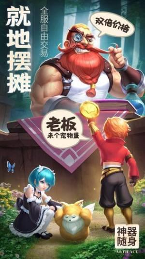 天妖降临官网版图3