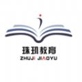 珠玑教育APP官方版 v1.0.0