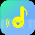 练耳宝APP官方手机版 v1.1