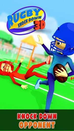 橄榄球击倒3D游戏汉化中文版图片1