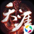 逆火苍穹之天涯寒刀行手游官方版 v3.0.0
