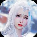 太古诛仙之玲珑美人手游官方版 v1.0