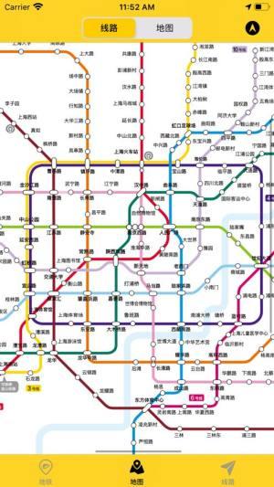 申城SH市地铁APP手机版图片1