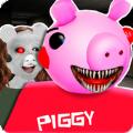 恐怖猪奶奶佩帕游戏内购破解版 v1.3