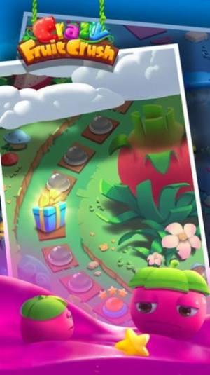爱上消水果游戏红包版图片1