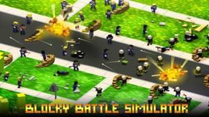 块状战斗模拟器破解版图2