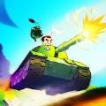 坦克之星2游戏安卓最新版 v1.0