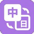 优学日语翻译APP官方版正版 v1.0.0