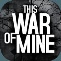 这是我的战争游戏安卓汉化破解版下载 v1.6.5