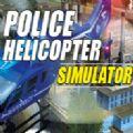 警察直升机模拟器游戏中文无限金币版 v1.0