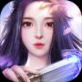 仙缘武神游戏安卓手机版 v1.2.0.12236
