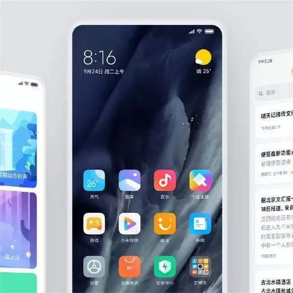 小米10/Pro国际版Android11Beta1固件大全安装包图1: