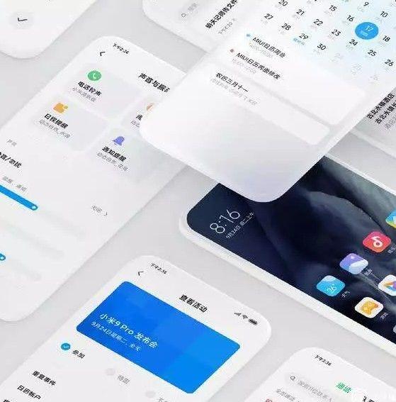 小米10/Pro国际版Android11Beta1固件大全安装包图3: