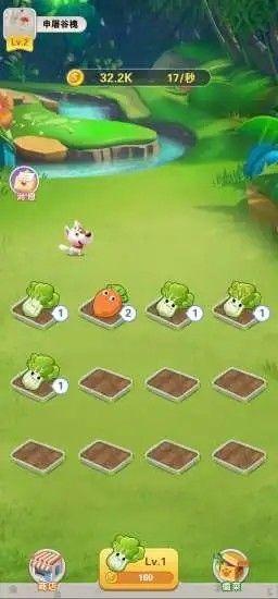 快乐种菜红包版安卓游戏图1:
