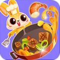兔小萌烹饪厨房破解版