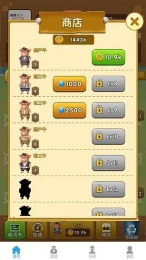 塔尔沁牧业网上养牛app图4