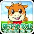塔尔沁牧业网上养牛app