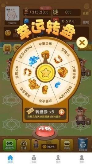 塔尔沁牧业网上养牛app图3