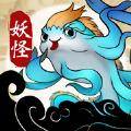 天师降妖妖怪哪里跑手游官方版 v1.1.1