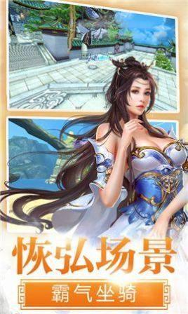 逆道修仙传手游官方网站正式版图片1