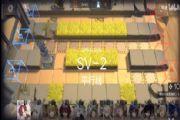 明日方舟乌萨斯的孩子们SV-2攻略:SV-2平行线三星通关打法[多图]