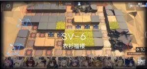 明日方舟乌萨斯的孩纸们SV-6怎么打?SV-6衣衫褴褛打法攻略图片1