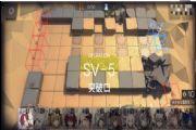 明日方舟SV-5突破口怎么打?乌萨斯的孩纸们SV-5通关攻略[多图]