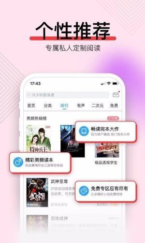 小时光小说APP手机版图片1