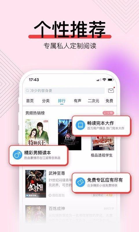 小时光小说APP手机版图1: