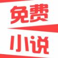 小时光小说免费阅读
