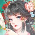 锦瑟笙歌手游官方版 v1.0