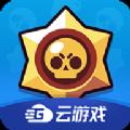 腾讯荒野云游戏app官方版 v1.0.0.9305