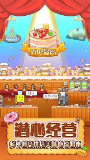 创意蛋糕店破解版图4