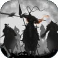 骑砍之王者雄心手游官方测试版 v1.0