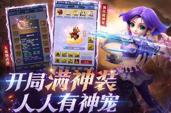 梦幻西游网页版怎么提升战力?简单提升战力方法攻略