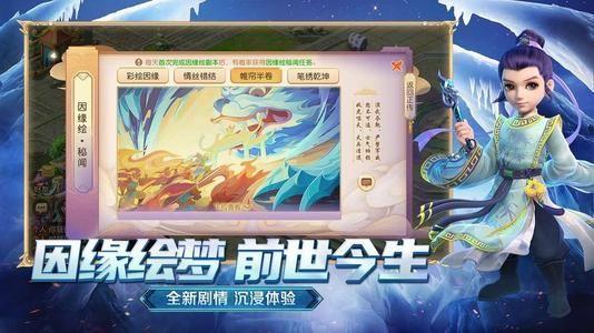 梦幻西游网页版怎么选职业?角色门派选择方法一览