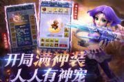 梦幻西游网页版怎么提升战力?简单提升战力方法攻略[多图]