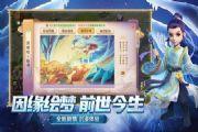 梦幻西游网页版怎么快速升级?最快升180级方法攻略[多图]
