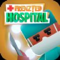 疯狂医院大亨游戏无限金币版 v0.2.1