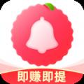 荔枝铃声1.0.5红包版