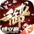御龙在天之苍穹国战手游官方网站正式版 v1.303.0.1