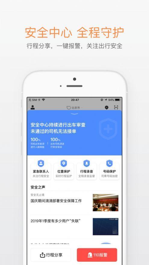 格瓦拉生活网下载app最新版图片1