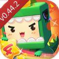迷你世界0.44.2版