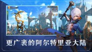 腾讯龙之谷2手游官网图3