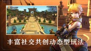 腾讯龙之谷2手游官网图4